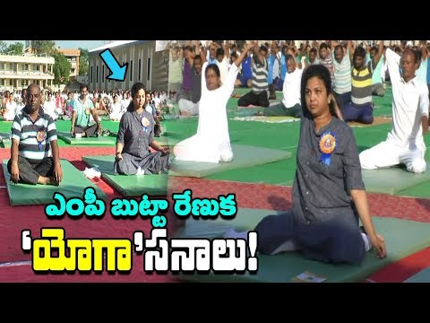 MP Butta Renuka Participate At International Yoga Day | MP Butta Renuka Yoga Video | indiontvnews