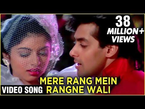 Mere Rang Mein Rangne Wali - S P Balasubramaniam Hit Hindi Songs - Salman Khan & Bhagyashree