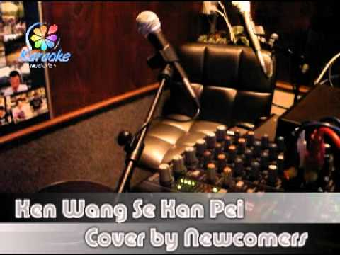 Ken Wang Se Kan Pei - Cover by Newcomers