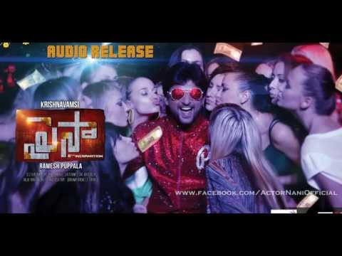 Paisa Movie Audio Release Promo