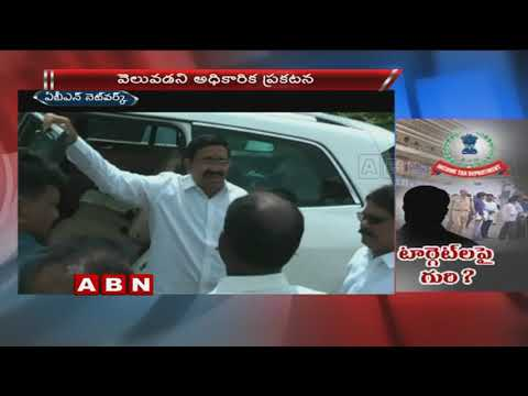 I-T Dept conducts searches at several firms in Andhra Pradesh