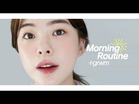 [Eng] 피부가 좋아진✨ 모닝케어 루틴 / 깨끗한 출근 메이크업 GRWM l 오늘의하늘 haneul