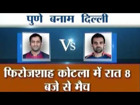 Cricket Ki Baat: Rising Pune Supergiants team got no 6 ranking in IPL 2016
