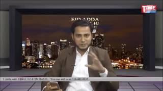 Eid Adda with LIVE  Iqbal HJ & SM Rasel