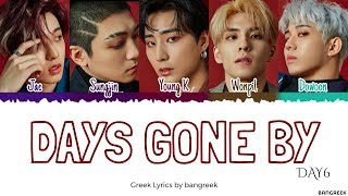 DAY6 - 'Days Gone By' - Ελληνικοί Στίχοι, Greek Lyrics [Color Coded_Han_Rom_Greek]