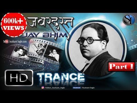 Bhim jayanti..Jay Bhim Trance..