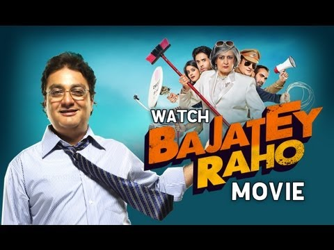 Vinay Pathak Invites You To Watch The Film 'Bajatey Raho'