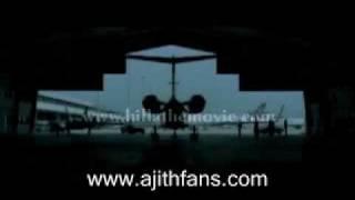 Billa 2007 Trailer