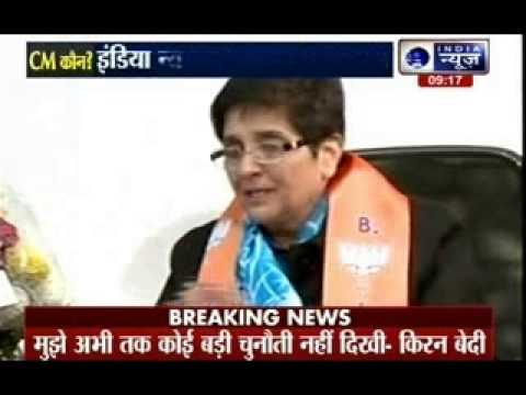 India News exclusive interview with Kiran Bedi