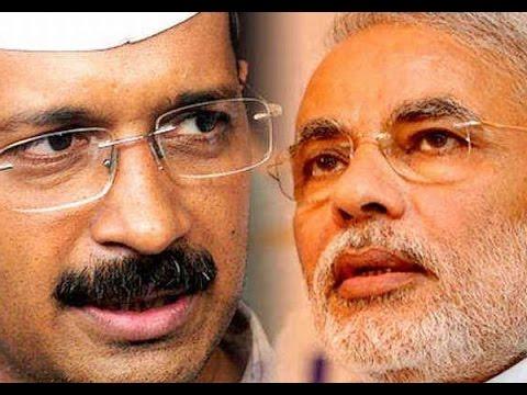 Narendra Modi Exposed By Kejriwal ||केजरीवाल ने किया मोदी का खुलासा  || Latest Sting Opration 2016