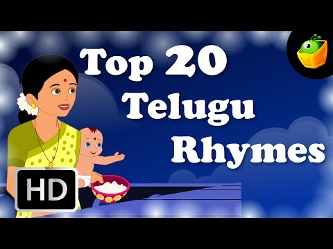 Top 20 Hit Songs - Telugu Nursery Rhymes - Cartoon And Animated Rhymes For Kids video