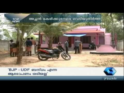 Attingal Murders: Accused Questioned, Police Shocked - Crime Branch video