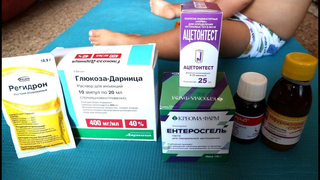 Ротавирус лечение в домашних условиях у взрослых 172