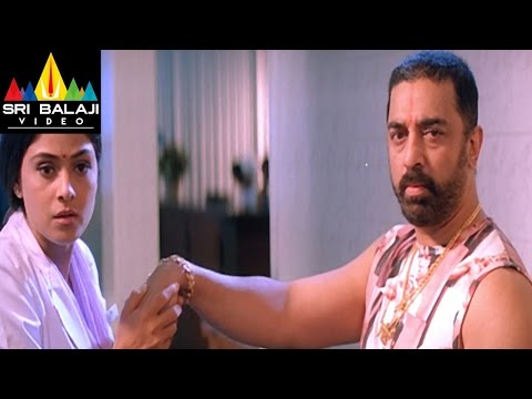 Brahmma Chari Movie -  Abbas Funny Scene video