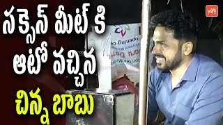 Chinna Babu Telugu Movie Success Movie | Karthi | Sayesha | Pandiraj