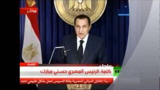 الخطاب الأخير للرئيس الأسبق محمد حسني مبارك