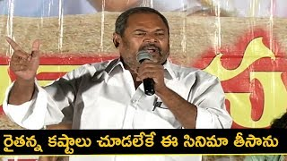R Narayana Murthy Emotional Speech in Annadata Sukhibhava Platinum Disc Function| M.M. Keeravani,