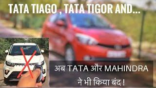 Tata & Mahindra ने भी की बंद Diesel Cars ! Tata Tiago, Tata Tigor and..