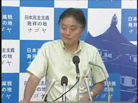 市長定例記者会見  2009年6月1日(その2)
