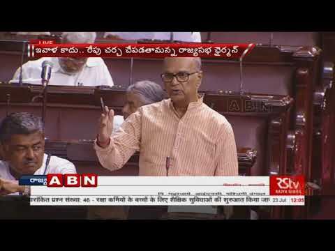 AP Special Status : Rajya Sabha adjourned till tomorrow