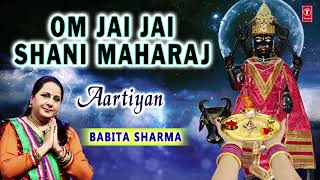 Om Jai Jai Shani Maharaj I Shani Aarti I BABITA SHARMA I Full Audio Song I Aartiyan