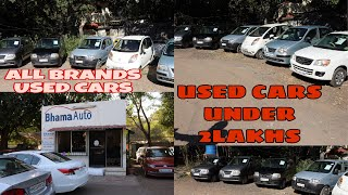 Cars Under 2Lakhs | Best Place To Buy Used Cars | Second Hand Cars Market | Fahad Munshi |