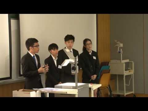 HSBC Asia Pacific Business Case Competition 2013 - Round1 A3 - TU