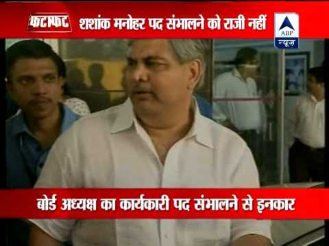 Shashank Manohar refuses to replace Srinivasan