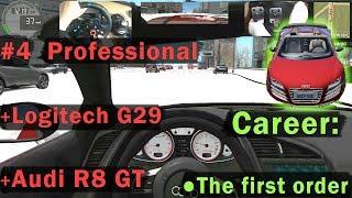 City Car Driving Logitech G29 Audi R8 GT Career: The first order