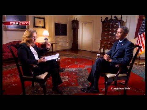 U.S. President Obama interviewed by Ilana Dayan on Israeli television;  Extract fom Uvda, Mako, Ch 2