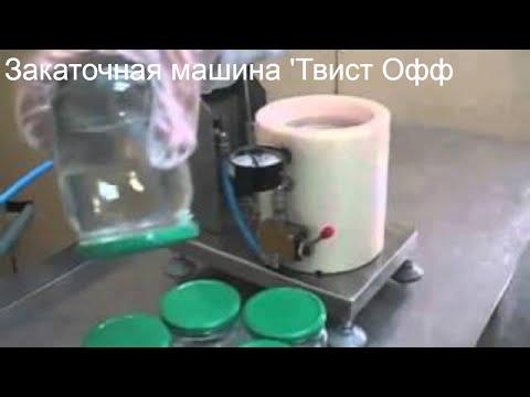 Закаточная машинка для стеклянных банок своими руками 35
