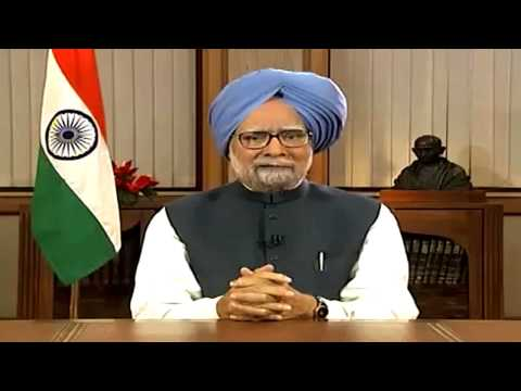 Dr. Manmohan Singh Address to the Nation (English)