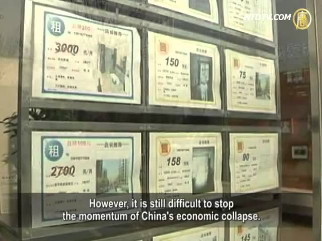China's Economic Policy A Challenge