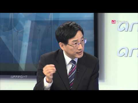 Upfront Ep76  Energy Cooperation in Asia