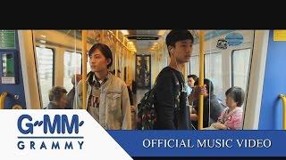 รถไฟขบวนแห่งความฝัน - paradox  【OFFICIAL MV】