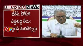YSRCP Leader Uma Reddy Venkateswarlu Press Meet Over YCP MP's Resignation | NTV