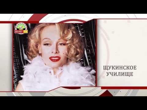 Я из Донбасса: Ольга Ломоносова