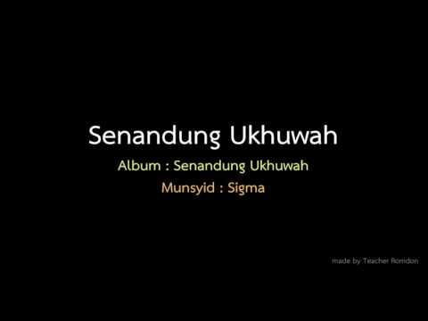 Sigma Nasheed - Senandung Ukhwah | lirik