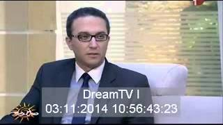 أسرار ومخاطر عمليات الليزك مع الدكتور محمد لاشين في صباح دريم