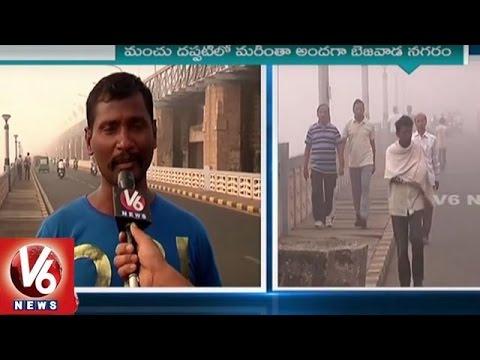 Low Temperatures Recorded at AP Capital Vijayawada | Winter Season Ends | V6 News