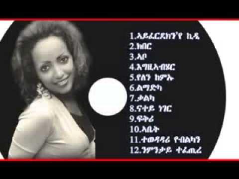 New Tigrigna Mezmur By Tigsti Gebregziabher 2014 video