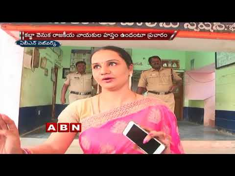 Actress Apoorva Files Complaint in Police station over Land Kabza Issue