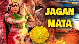 Jagan Mata Latest Hindi Dubbed Movie 2018 | New Hindi Dubbed Tollywood Devotional Movies 2018
