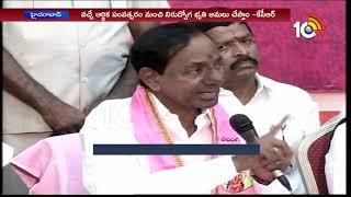 KCR Speaks about Monthly stipend for unemployed youth scheme | #TRSManifesto