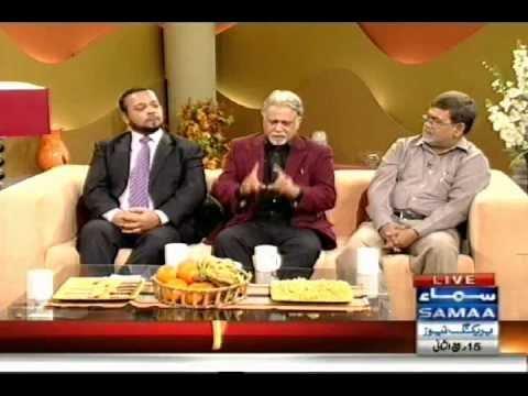 Dr.moiz Hussain on Saama tv