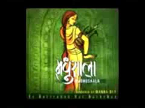 Madhushala Part 1 - (Full Madhushala Sung By Manna Deys In 4...