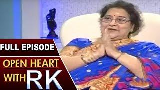 Veteran Actress Geetanjali Open Heart With RK | Full Episode
