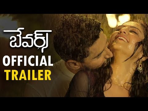 Bewars Theatrical Trailer || Bewars Telugu Movie || Rajendra Prasad || Sanjosh, Harshita