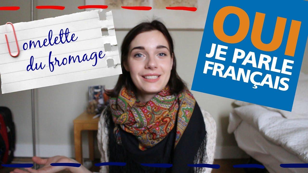 Как учить французский язык в домашних условиях