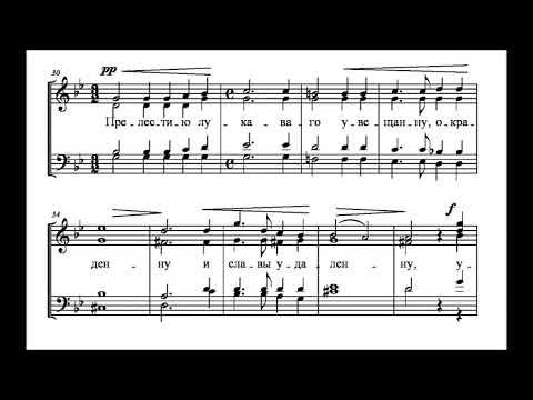 Третьяков, Александр - Седе Адам
